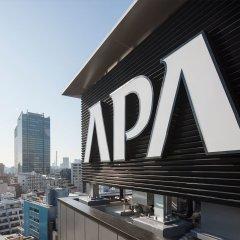Apa Hotel Iidabashi-Ekimae питание фото 3