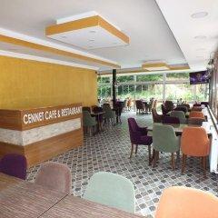 Cennet Motel Турция, Узунгёль - отзывы, цены и фото номеров - забронировать отель Cennet Motel онлайн питание