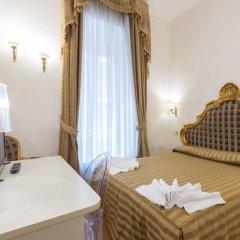 Отель Domus Colosseo комната для гостей фото 3