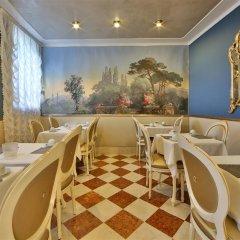 Hotel Olimpia Venice, BW signature collection Венеция питание