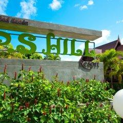 Отель P.S Hill Resort парковка