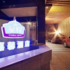 Отель Starway Jiaxin Китай, Шанхай - отзывы, цены и фото номеров - забронировать отель Starway Jiaxin онлайн интерьер отеля фото 3