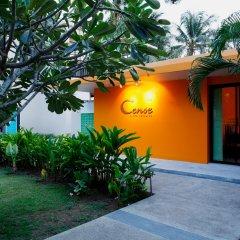 Отель Centra by Centara Coconut Beach Resort Samui фото 5