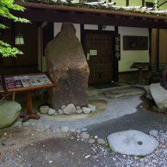 Отель Guest House Kotohira Япония, Хита - отзывы, цены и фото номеров - забронировать отель Guest House Kotohira онлайн с домашними животными