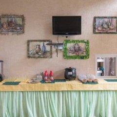 Отель Mayak Guest House Сочи питание