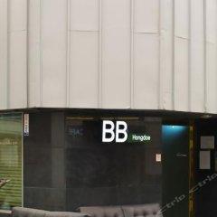 KW Hongdae Hostel банкомат