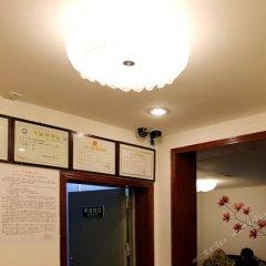 Yinxiang Hostel детские мероприятия
