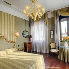 Hotel Locanda Vivaldi Венеция детские мероприятия