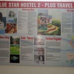 Hanoi Bluestar Hostel 2 Ханой питание