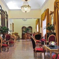 Welcome Piram Hotel интерьер отеля