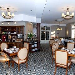 Отель Colony Хайфа питание фото 2