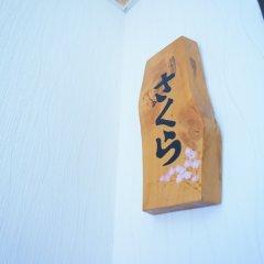 Отель Ryokan Nagomitsuki Япония, Беппу - отзывы, цены и фото номеров - забронировать отель Ryokan Nagomitsuki онлайн интерьер отеля фото 2