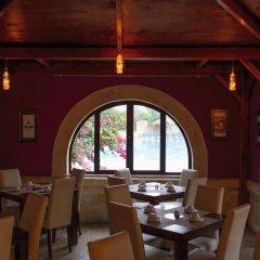 Отель Sprachcaffe International питание