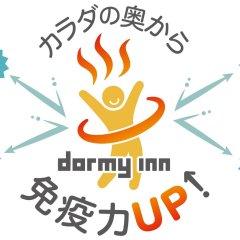 Отель Dormy Inn Nagasaki Нагасаки фото 6