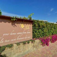 Отель La Rosa Gialla Здание Barolo приотельная территория фото 2