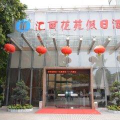 Guangzhou Hui Li Hua Yuan Holiday Hotel бассейн