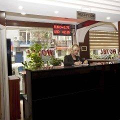 Hotel Yesilpark питание фото 2