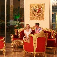 Grand Mir'Amor Hotel - All Inclusive гостиничный бар