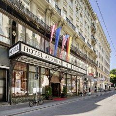 Отель Austria Trend Hotel Astoria Австрия, Вена - - забронировать отель Austria Trend Hotel Astoria, цены и фото номеров фото 5