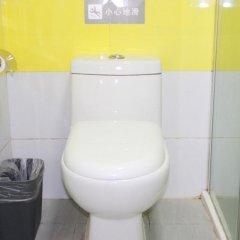 Отель 7Days Inn Xinyu Shengli Nan Road ванная