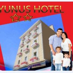 Yunus Hotel детские мероприятия фото 2