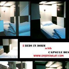 Enjoy Dalat Hostel Далат городской автобус