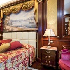 Отель Splendid Бавено детские мероприятия фото 2