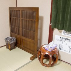 Galo Hostel Kobe Кобе с домашними животными