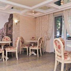 Гостиница Vele Rosse Украина, Одесса - 7 отзывов об отеле, цены и фото номеров - забронировать гостиницу Vele Rosse онлайн питание фото 2