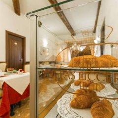 Отель Palazzo Guardi Италия, Венеция - 2 отзыва об отеле, цены и фото номеров - забронировать отель Palazzo Guardi онлайн в номере
