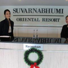 Отель Suvarnabhumi Oriental Resort Бангкок интерьер отеля фото 3
