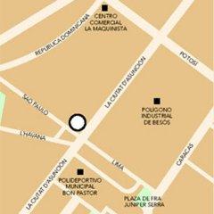 Отель NH Barcelona La Maquinista фото 11