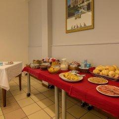 Отель Casa A Colori Италия, Падуя - отзывы, цены и фото номеров - забронировать отель Casa A Colori онлайн питание фото 2