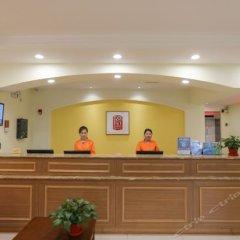 Отель Elan Hotel Китай, Сиань - отзывы, цены и фото номеров - забронировать отель Elan Hotel онлайн интерьер отеля
