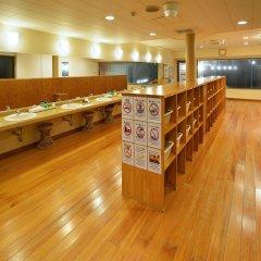 Отель San Ai Kogen Япония, Минамиогуни - отзывы, цены и фото номеров - забронировать отель San Ai Kogen онлайн сауна