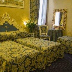 Отель Becher Италия, Венеция - отзывы, цены и фото номеров - забронировать отель Becher онлайн комната для гостей
