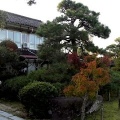 Отель Kosenkaku Yojokan Мисаса фото 8