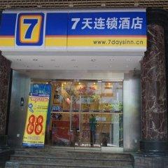 Отель 7 Days Inn Chongqing Beibei Light Rail Station Southwest University Branch Китай, Бэйбэй - отзывы, цены и фото номеров - забронировать отель 7 Days Inn Chongqing Beibei Light Rail Station Southwest University Branch онлайн развлечения