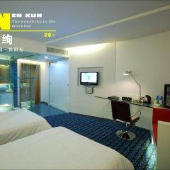 Dongguan Designer Hotel удобства в номере фото 2