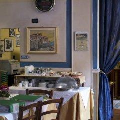 Отель Albergo Acquaverde Генуя гостиничный бар