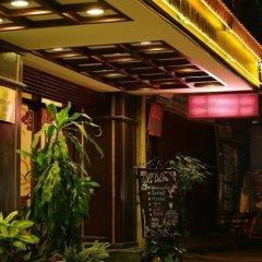 Quoc Hoa Premier Hotel развлечения
