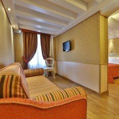 Hotel Olimpia Venice, BW signature collection комната для гостей фото 3