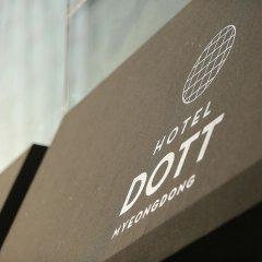 Отель Dott hotel myeongdong Южная Корея, Сеул - отзывы, цены и фото номеров - забронировать отель Dott hotel myeongdong онлайн ванная