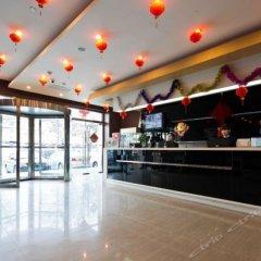 Xian Jialili Express Hotel Huancheng East Road Branch гостиничный бар
