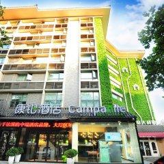 Отель Super 8 Xian Big Wild Goose Pagoda Китай, Сиань - отзывы, цены и фото номеров - забронировать отель Super 8 Xian Big Wild Goose Pagoda онлайн вид на фасад
