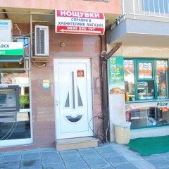 Отель Fener Guest House Поморие банкомат