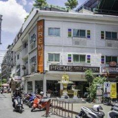 Preme Hostel фото 5