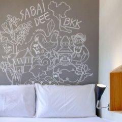 Liveitup Chitlom Hostel Бангкок комната для гостей фото 3