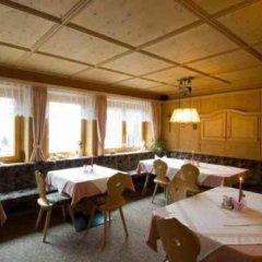 Отель Residence Königsrainer Горнолыжный курорт Ортлер питание фото 2