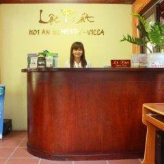 Отель Loc Phat Hoi An Homestay - Villa интерьер отеля